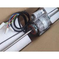 FAN MOTOR FW*04C - Мотор кондиционера Daikin