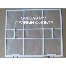 фильтр  344*290  мм для кондиционера ISR-18 HR-ST6-N1
